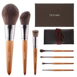 Makeup Brush Professional Set with Travel Leather Clutch