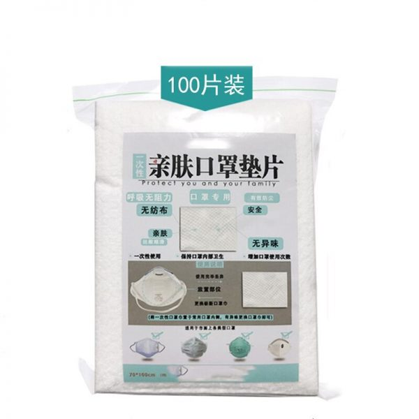 Hot Kids Adult 100pcs Disposable Filter Pad Face Breathable Mask Respirator Dustproof Anti COVI-19 Suitable for All Masks