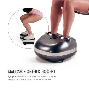 Foot Massager Gess Danny Motor 2, fitness effect function